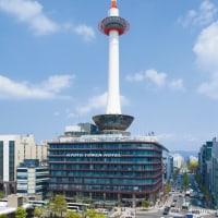 京都タワービル、4月14日にリニューアルオープン