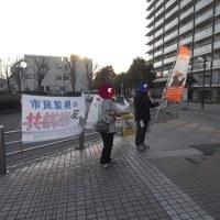 記録【2017.3. 9(木)スタンディング/杉戸高野台駅西口】