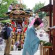 7月21日(金)  秩父の夏祭り 川瀬祭り(2)