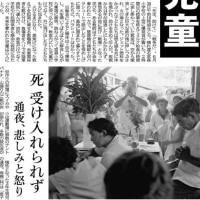 「沖縄戦後新聞」第1号から、第6号(1968.11.10)・初の「主席公選」まで