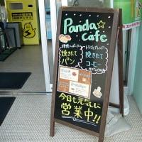 【170304ミニツアー1】PANDA☆CAFEの『トラジャコーヒー』@取手市