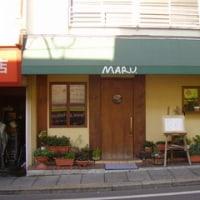 オトナの Coffee,Curry&Beer  MARU