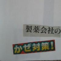 コラージュ川柳 129