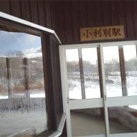 小利別駅(ふるさと銀河線探訪)