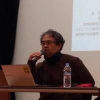 徳島講演会とブログ更新関連で読者の皆様への連絡、木下が追突事故被害で体調不良(本日代筆)。