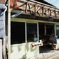 モクモクコーヒー(埼玉県飯能市)カフェでいただく絶品ピスタチオのジェラート