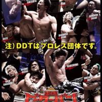 6月25日(日)のつぶやき DDT 両国ピーターパン2017 遠藤哲哉 両国メイン