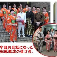 延岡/舞踊と歌謡とハワイアンの集い➠妃風鷹会