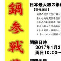 和光新聞より☆和光市図書館下新倉分館!