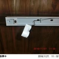 11月27日(日)  甲府通信局!