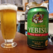 #5304 Premium YEBISU THE HOP 2017