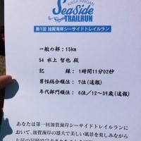 加賀海岸シーサイドトレイルラン 2017.4.23(sun)