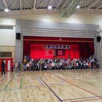 入学式、歓迎の音楽の練習