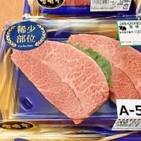 宮崎牛でフルコース