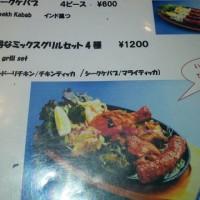 平成28年は2回目の「アソカ 石岡店」さんディナー訪問でした。(茨城県石岡市)