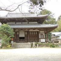 長府ぶらり-覚苑寺