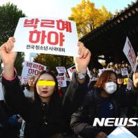 韓国のデモと文字遊び