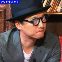 キスブサ♪ 2