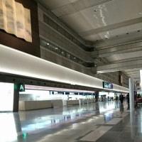 ただいま羽田空港!