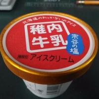 稚内アイスクリーム!!