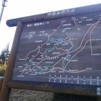 25 極楽寺山(693m:廿日市市)登山  大型の案内板が
