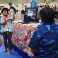 IUCN世界自然保護会議inハワイ~実りました!じゅごん♡キルトプロジェクト