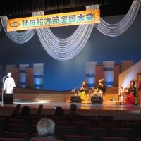 第29回秋田船方節全国大会