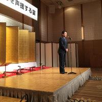 『世川行介さんを声援する宴』の光景 4