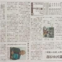 ひまわりおじさんの神戸ナウ#36