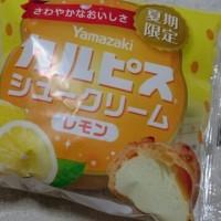 カルピスシュークリーム レモン
