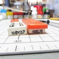 建機の仕上げとMFH1/12Ferrari126C2の修理