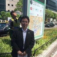 新しい時代の観光案内板。市民憩いの都市公園。(名古屋市視察)