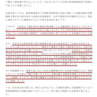 【民間議員会見 6/26】( ゚Д゚)これ報道しろよ!【ひるおび 6/27】【モーニングショー 6/27】【ニュース女子 #112】ほか韓国ネタ