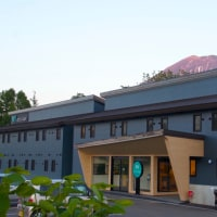 English Summer Camp - 2017 in Niseko