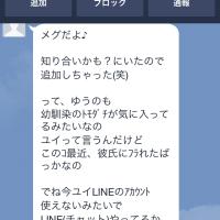 LINE=ID ��ü����