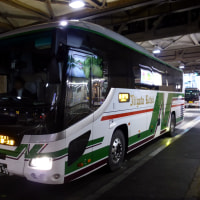 新潟交通 新潟200か・998