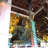 【奈良】 東大寺をお詣りしてきました♪(大仏殿・三月堂・二月堂)