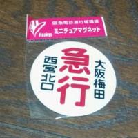 4/22土曜日の撮り鉄(午後の部)