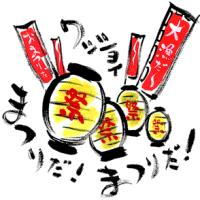 ■「平成29年7月大分県内将棋大会」ご案内