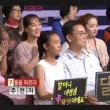 [韓国語]KBS1TVのクイズ番組ウリマルキョルギ(対抗戦)を見る ①「水を注ぐㅈㅈㅈとは?」