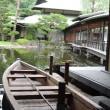 「京都迎賓館」を訪れました。
