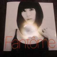 宇多田ヒカル/Fantome
