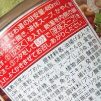 濃いラー油蕎麦