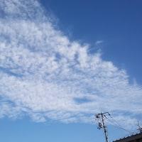 本日午前11:40頃関東地方上空に