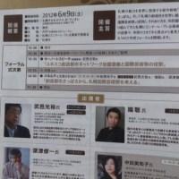 ACF札幌芸術文化フォーラム・賃貸住宅フェア