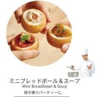 日本発ブレッドボウル専門店、贅沢スープとパンのお取り寄せ