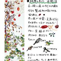 ゲージツの秋