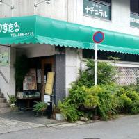 老舗の喫茶店ですがボリューム感がすごい・・・くりすたる(久茂地)