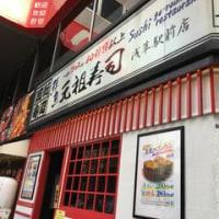 浅草で寿司ランチ「元祖寿司」