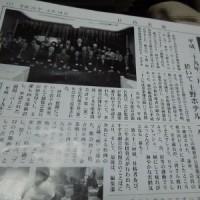 日肖美術新聞(No.169)が郵送されてきました。